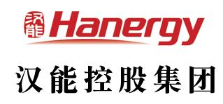 汉能控股集团