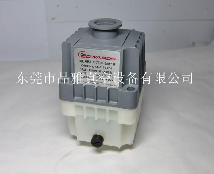 爱德华真空泵油雾过离器EMF3/EMF10/EMF20