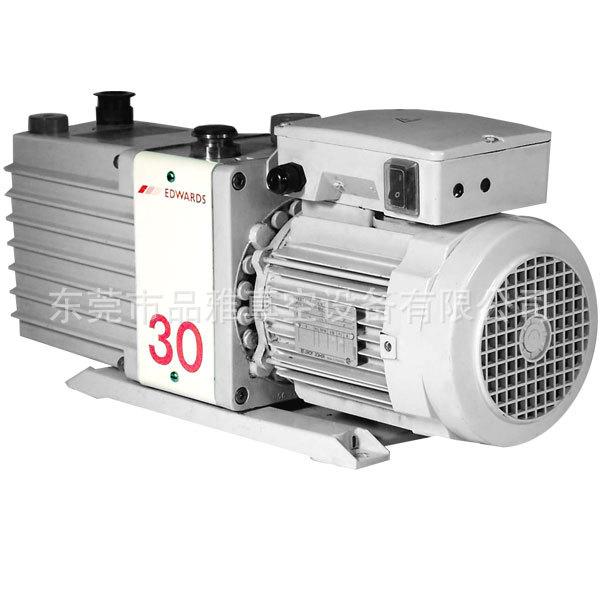 爱德华真空泵E2M30